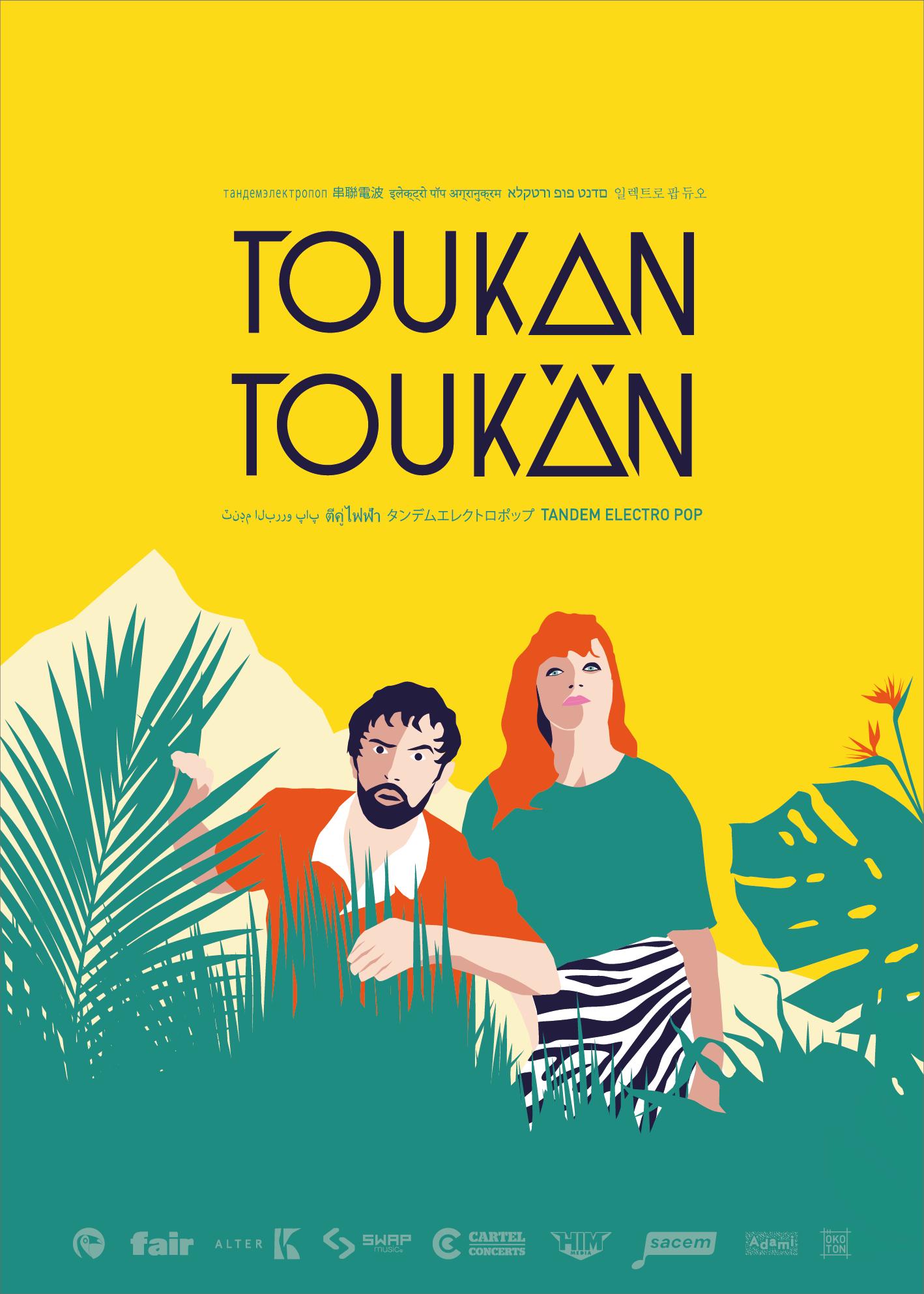 TOUKAN TOUKAN – Nouvel EP