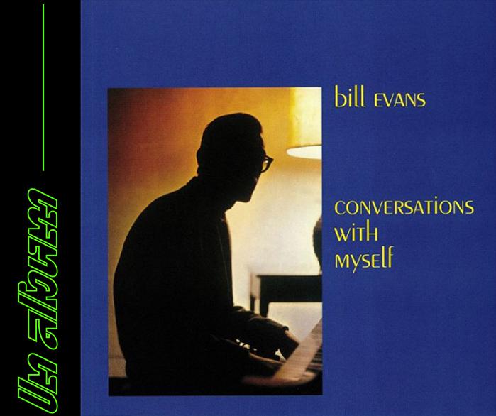 conversations with myself bill evans