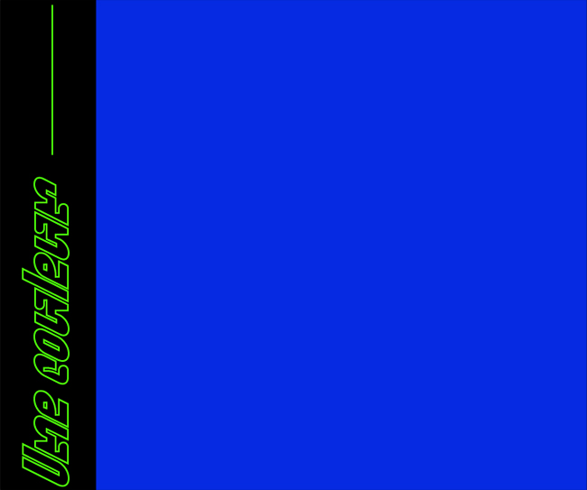 exxignotis studio - bleu pure